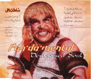 Fun-Da-Mental – Demonised Soul